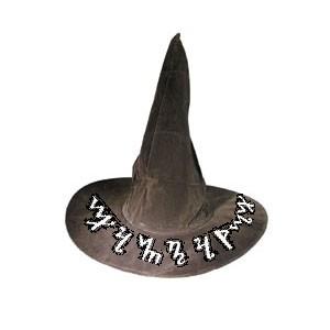 http://www.prise2tete.fr/upload/DOC91-chapeau.jpg
