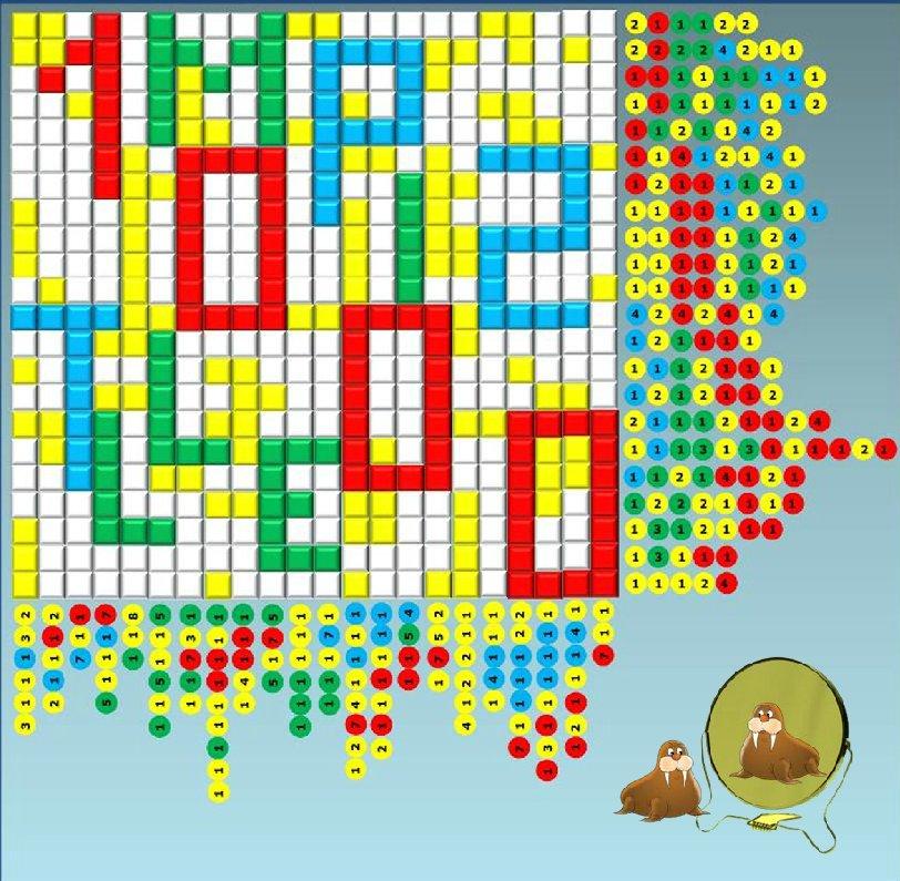 http://www.prise2tete.fr/upload/MthS-MlndN-picross-arrakis.jpg