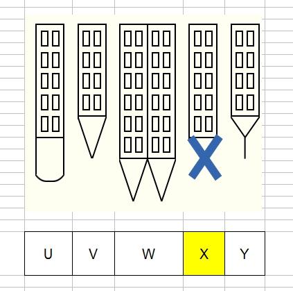 http://www.prise2tete.fr/upload/NickoGecko-UVWXY.jpg
