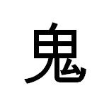 http://www.prise2tete.fr/upload/NickoGecko-signe2.jpg