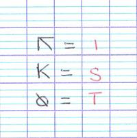 http://www.prise2tete.fr/upload/Paidon-8b.png