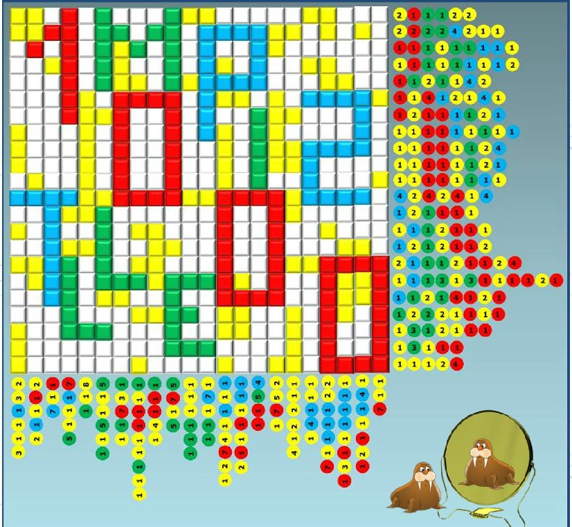 http://www.prise2tete.fr/upload/bidipe-arrakis1000messages.jpg
