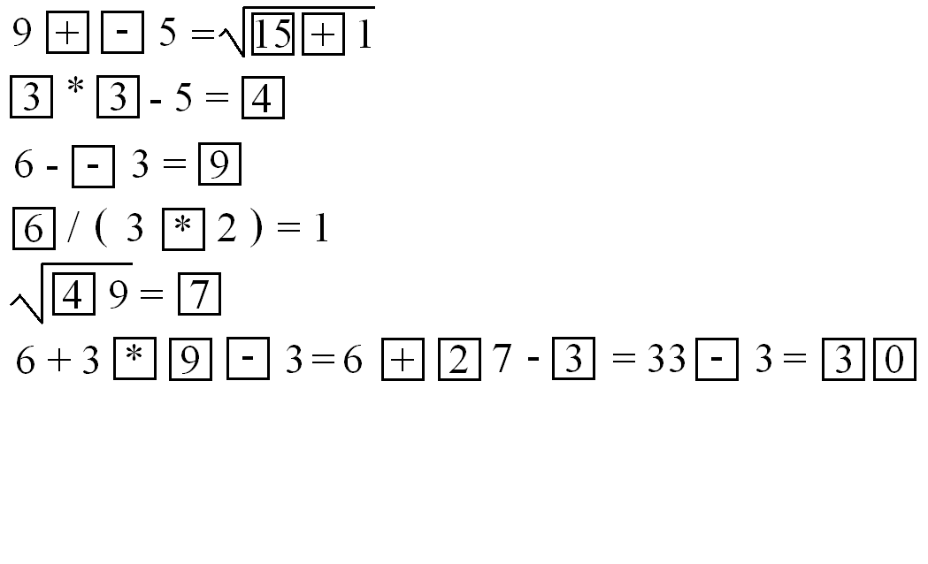 http://www.prise2tete.fr/upload/cogito-mathsimple.PNG