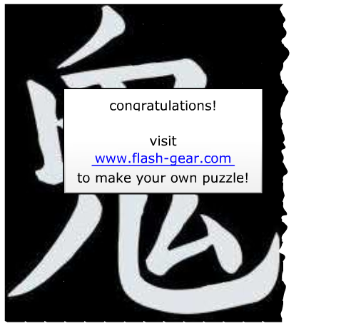 http://www.prise2tete.fr/upload/dhrm77-brocante.png