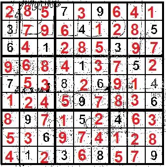 http://www.prise2tete.fr/upload/gilles355-BINGO2.jpg