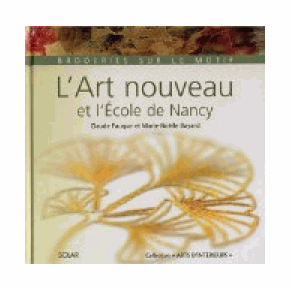http://www.prise2tete.fr/upload/maitou22-ecolenancy.png