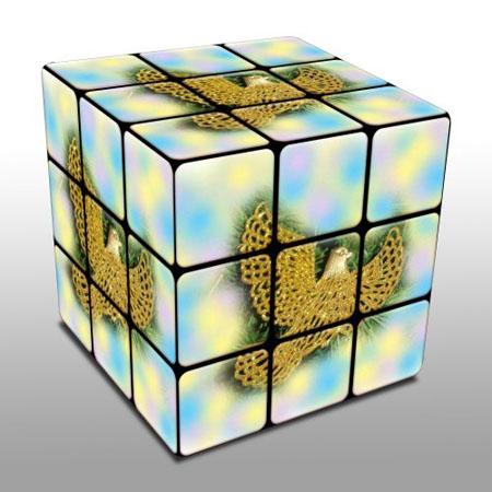 http://www.prise2tete.fr/upload/sosoy-dandansuncube.jpg